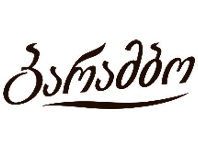 Barambo