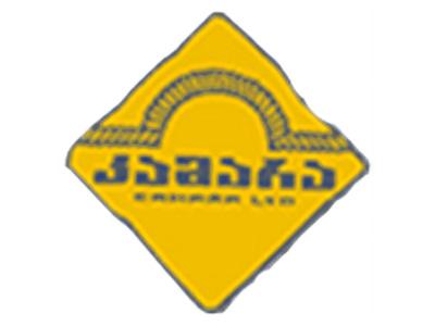Kamara Stone